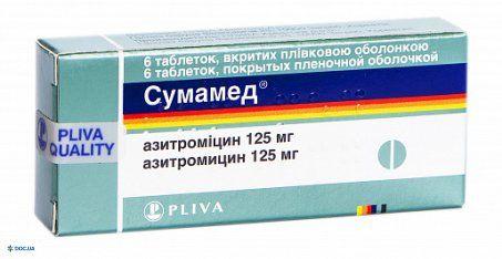 Сумамед таблетки 125 мг №6