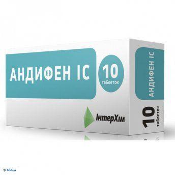 Андифен ic таблетки №10