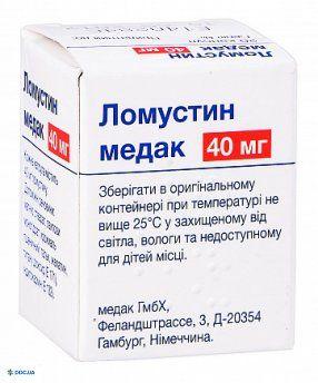 Препарат: Ломустин Медак капсулы 40 мг №20