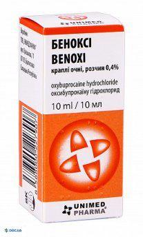 Бенокси капли глазные 0,4 % контейнер-капельница 10 мл, №1