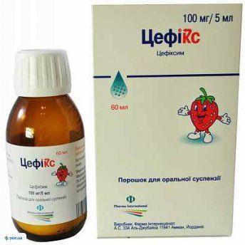 Цефикс порошок для оральной суспензии 100 мг/5 мл флакон 60 мл