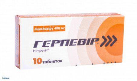 Герпевир таблетки 400 мг №10
