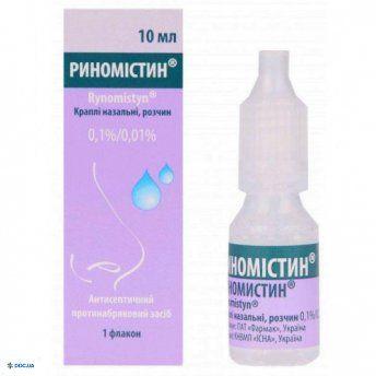 Риномистин капли назал. 0,1%/0,01% фл. 10 мл