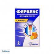 Препарат: Фервекс растворимый порошок для взрослых, №8