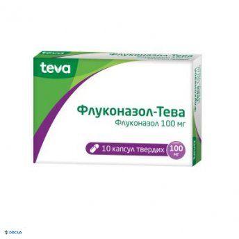 Флуконазол-Тева капсулы 100 мг №10