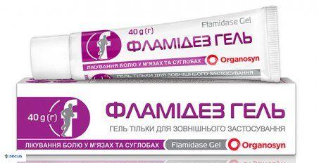 Фламидез гель 40 г