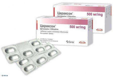 Цераксон таблетки 500 мг №20