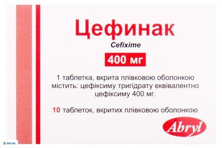 Цефинак таблетки  п/о 400 мг, №10