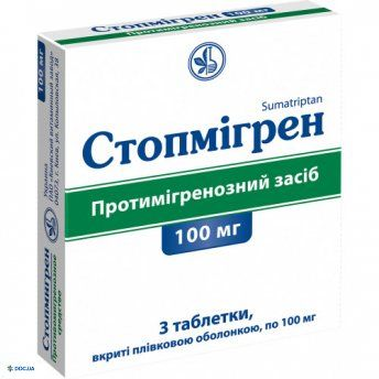 Стопмигрен таблетки 100 мг, №3