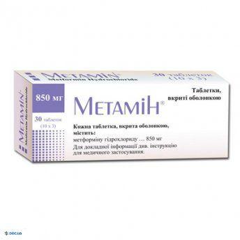 Метамин таблетки 850 мг, №30