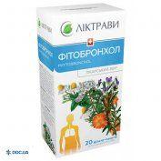 Препарат:  Фитобронхол сбор в фильтр-пакетах 1,5 г №20