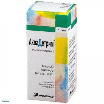 Препарат: Аквадетрим (Витамин Д3) раствор водный пероральный, 10 мл