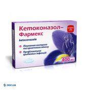 Препарат: Кетоконазол-Фармекс пессарии 400 мг №5