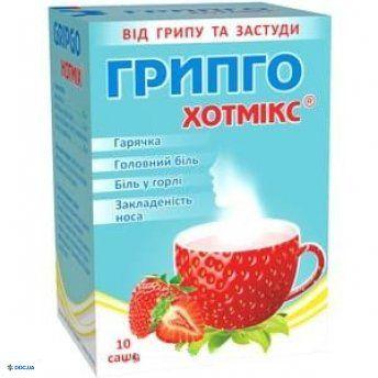 Грипго хотмикс гранулы для орального раствора саше 5 г, со вкусом клубники №10