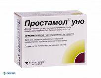 Препарат: Простамол уно капсулы 320 мг  №60