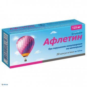 Афлетин капсулы 125 мг №20