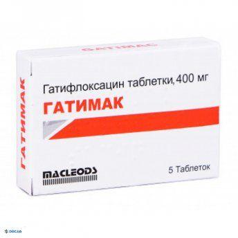 Гатимак таблетки 400 мг №5