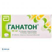 Препарат: Ганатон таблетки 50 мг №40