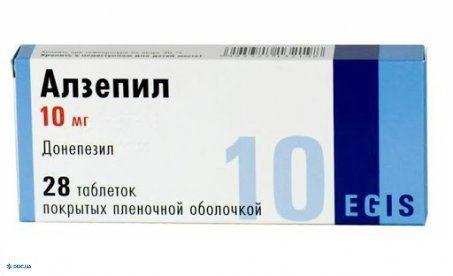 Алзепил таблетки, п/о 10 мг №28