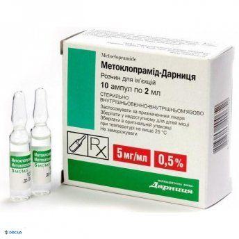 Метоклопрамид - Дарница раствор для инъекций 5 мг/мл ампула 2 мл №10