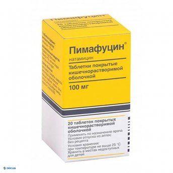 Пимафуцин таблетки 100 мг №20