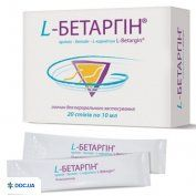 Препарат: L-Бетаргин раствор пероральный 10мл, №20