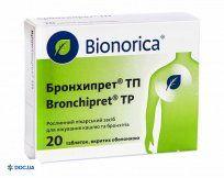 Препарат: Бронхипрет ТП таблетки, покрытые оболочкой, №20