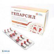 Препарат: Гепарсил капсулы 70 мг блистер, №120