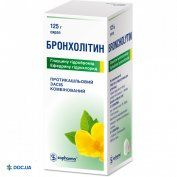 Препарат: Бронхолитин сироп 125 мл