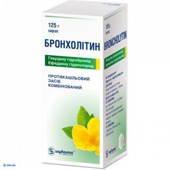 Бронхолитин сироп 125 мл