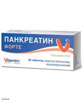 Панкреатин форте таблетки №20 (Витамины)