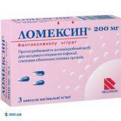 Препарат: Ломексин капсулы вагинальные 200 мг №3