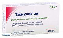 Препарат: Тамсулостад  0,4 мг, №30