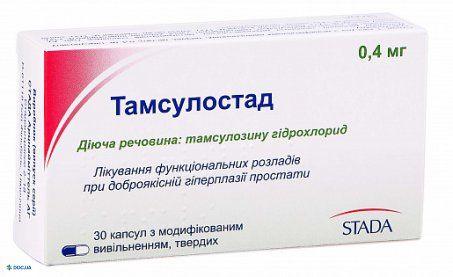 Тамсулостад  0,4 мг, №30