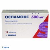 Препарат: Оспамокс таблетки 500 мг, №12