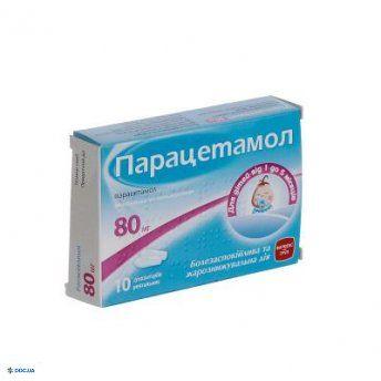 Парацетамол суппозитории ректальные по 0,08 г №10