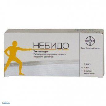 Небидо раствор для инъекций 250 мг/мл, ампула 4 мл, №1