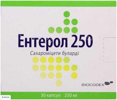 Энтерол капсулы 250 мг, №30