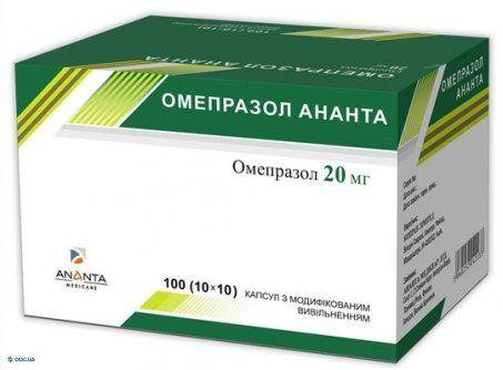 Омепразол 20 Ананта капсулы 20 мг №100