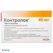 Препарат: Контролок таблетки 40 мг №14