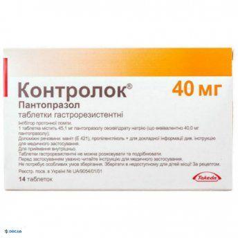 Контролок таблетки 40 мг №14