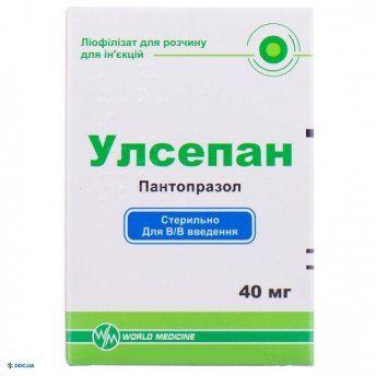 Улсепан лиофилизат для инъекций 40 мг