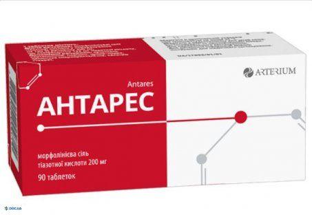 Антарес таблетки 200 мг №90
