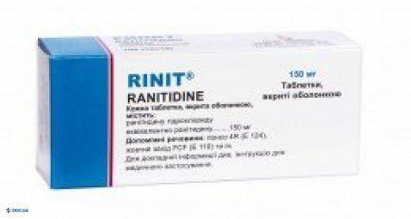 Ринит таблетки 150 мг №100