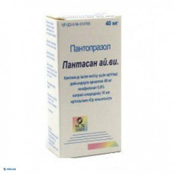 Пантасан флакон лиофил. пор. д/ин. 40 мг с раст. 10мл, №1