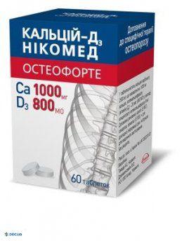 Кальций-Д3 Никомед Остеофорте таблетки жевательные флакон, №60