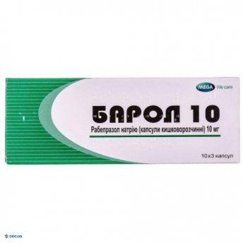 Барол капсулы 10 мг №30