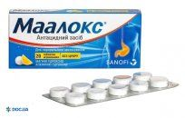 Препарат: Маалокс таблетки жевательные без сахара №20