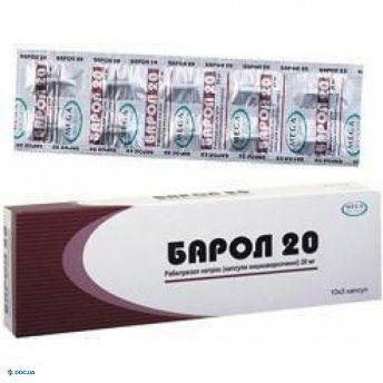 Барол капсулы 20 мг №30
