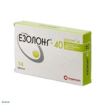 Эзолонг таблетки 40 мг №14